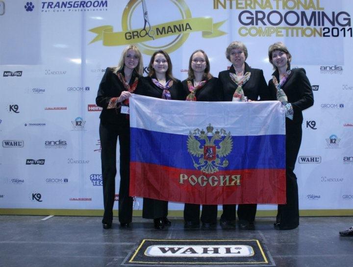 http://chesvik-top.ru/wp-content/gallery/grooming/301494_275495095808342_100000435614641_1010822_955167771_n.jpg